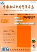 中国血吸虫病防治