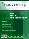 中国地方病防治