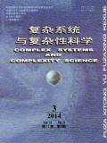复杂系统与复杂性科学
