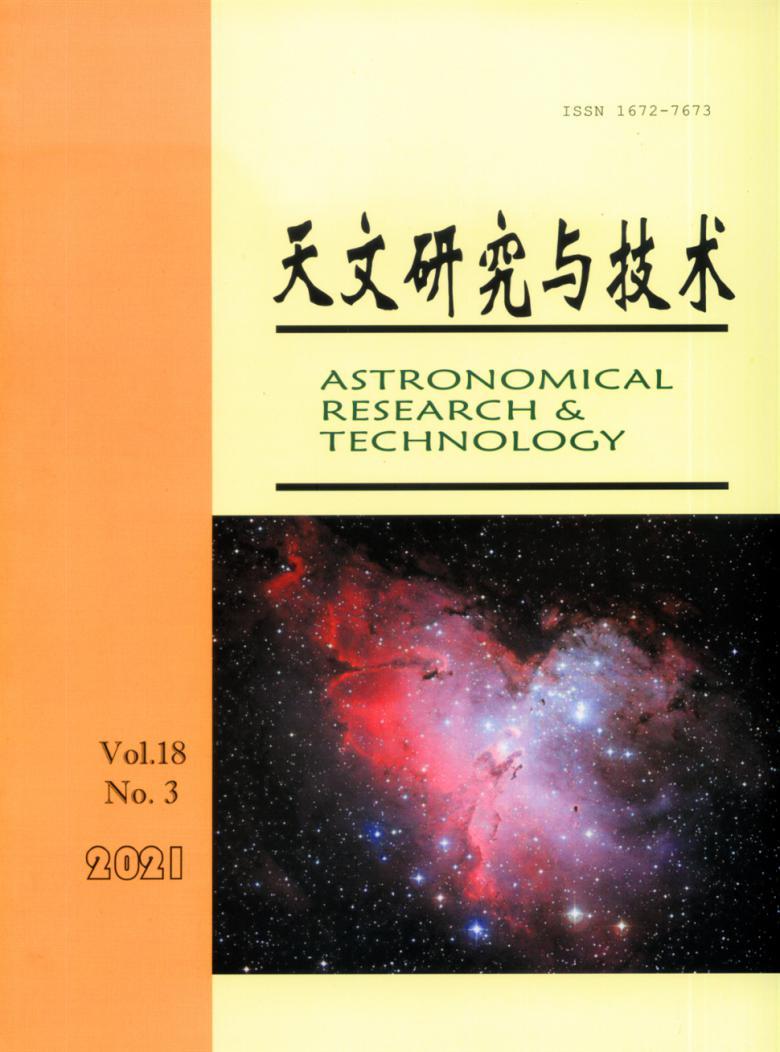 天文研究与技术