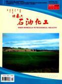 内蒙古石油化工