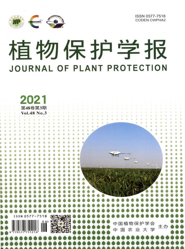 植物保护学报