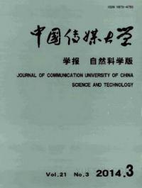 中国传媒大学学报期刊