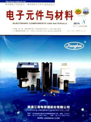 电子元件与材料杂志