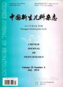 中国新生儿科