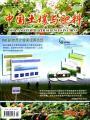 中国土壤与肥料杂志社