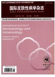 国际皮肤性病学