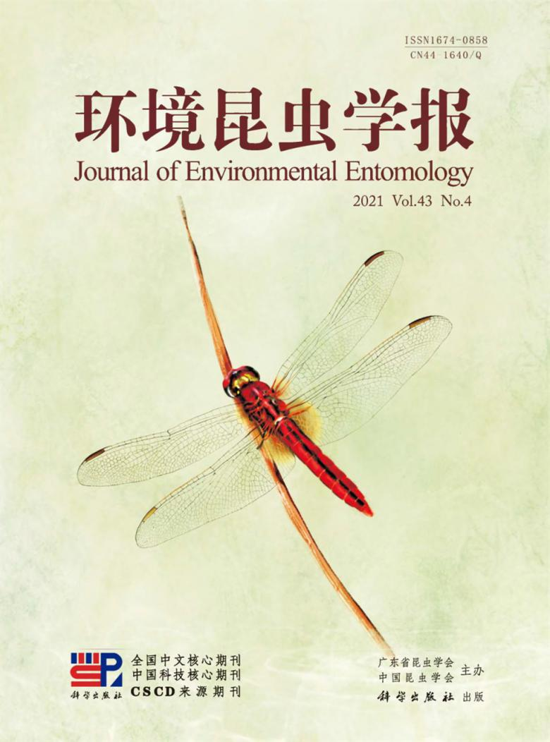 环境昆虫学报