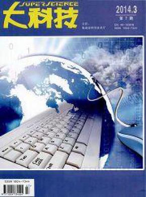 大科技杂志