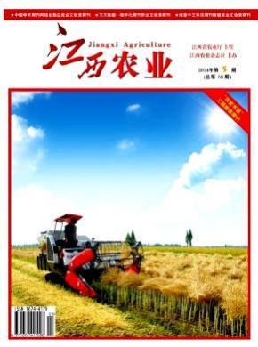 江西农业杂志