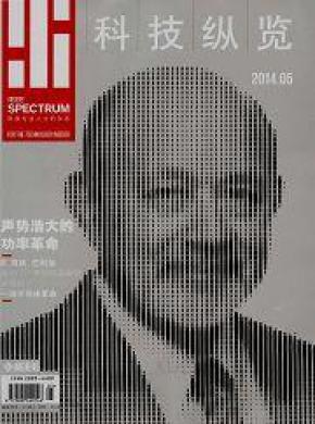 科技纵览杂志