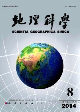 地理科学论文