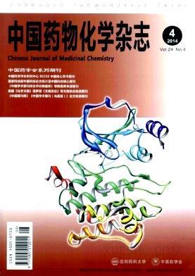 中国药物化学论文