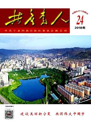 共产党人杂志社