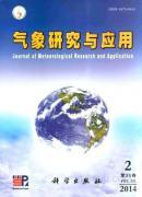 气象研究与应用