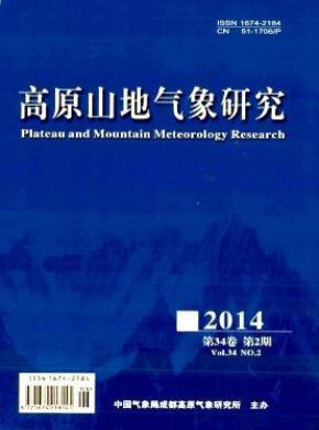 高原山地气象研究杂志