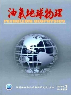 油气地球物理杂志