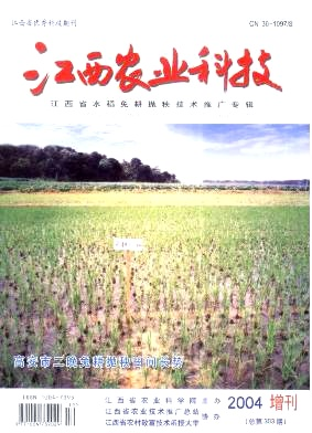 江西农业科技