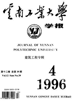 云南工业大学学报