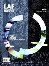景观设计学期刊