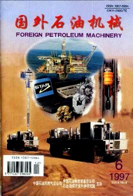国外石油机械