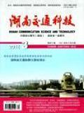 湖南交通科技