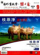 国外畜牧学
