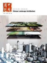 中国园林期刊
