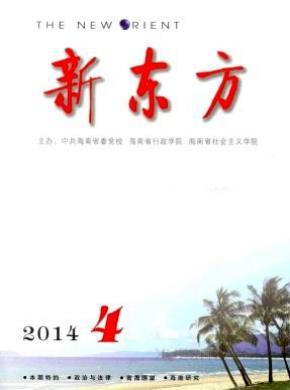 新东方杂志