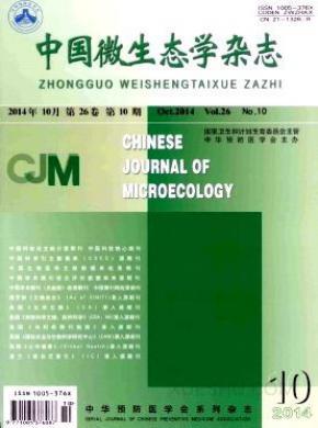 中国微生态学杂志