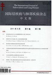 国际结核病与肺部疾病