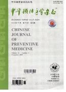 中华预防医学