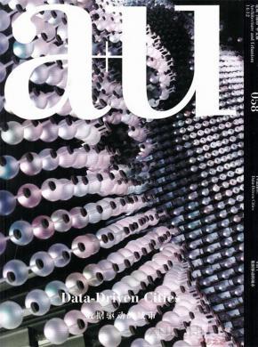 A+U杂志社