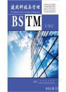 建筑科技与管理