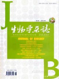 生物学期刊