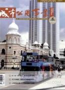 城市公用事业